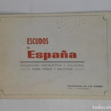 Coleccionismo Álbumes: ESCUDOS DE ESPAÑA. COLECCION INSTRUCTIVA Y CULTURAL. EXCLUSIVAS DE LA TORRE SANTANDER. TDKC38. Lote 139256730
