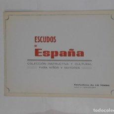 Coleccionismo Álbumes: ESCUDOS DE ESPAÑA. COLECCION INSTRUCTIVA Y CULTURAL. EXCLUSIVAS DE LA TORRE SANTANDER. TDKC38. Lote 139256758