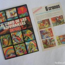 Coleccionismo Álbumes: EL LIBRO DE LAS ADIVINANZAS BIMBO ( 98 CROMOS , HOJA CINCO CROMOS ). Lote 139647406