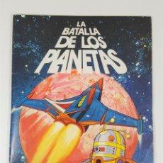 Coleccionismo Álbumes: LA BATALLA DE LOS PLANETAS. INCOMPLETO. DANONE. ESPAÑA. CIRCA 1980.. Lote 140092386
