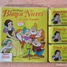 Coleccionismo Álbumes: CROMOS.ALBUM-BLANCA NIEVES Y LOS SIETE ENANITOS-PANINI.1987.ÁLBUM Y 50 SOBRES.. Lote 140765670