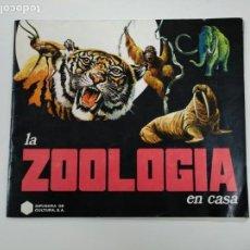 Coleccionismo Álbumes: ALBUM DE CROMOS ZOOLOGIA EN CASA. 114 DE 283 DE CROMOS. DIFUSORA DE CULTURA. TDKC38. Lote 146491838