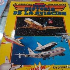 Coleccionismo Álbumes: ALBUM INCOMPLETO - GRAN HISTORIA DE LA AVIACION - SARPE - AÑO - 1.985 CON 162 CROMOS FALTAN 62. Lote 147493022