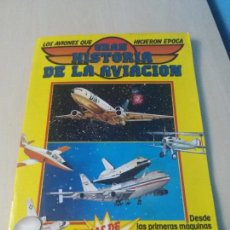 Coleccionismo Álbumes: ALBUM GRAN HISTORIA DE LA AVIACION EDICIONES SARPE 1985. Lote 147674654