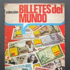 Coleccionismo Álbumes: ALBUM COLECCIÓN DE BILLETES DEL MUNDO. AÑO 1974. 241 CROMOS - FALTA 1. Lote 148033442