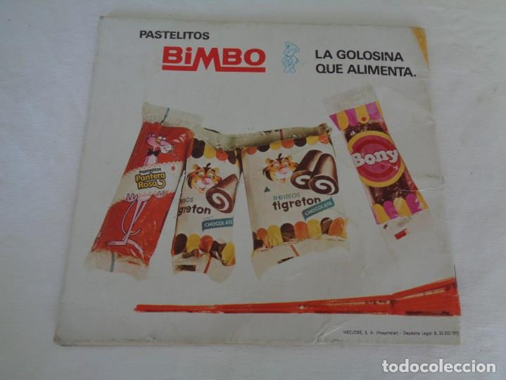 Coleccionismo Álbumes: ALBUM LA AVENTURA DEL TREN, BIMBO TIGRETON PANTERA ROSA - VACIO - 1975 - Foto 2 - 150051850