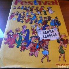 Coleccionismo Álbumes: ALBUM DE CROMOS FESTIVAL HANNA-BARBERA - EDITORIAL FHER - 1971 - INCOMPLETO.. Lote 150612678
