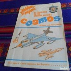 Coleccionismo Álbumes: ÁLBUM VACÍO CROMO CHICLE COSMOS GOMA HINCHABLE Y LOTE DE 15 CROMOS. AÑOS 70. RAROS.. Lote 145103430