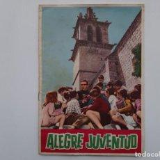 Coleccionismo Álbumes: ALBUM VACIO DE CROMOS, ALEGRE JUVENTUD. Lote 153107486