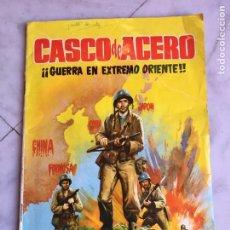 Coleccionismo Álbumes: ALBUM CASCO DE ACERO - EDICIONES FERMA (1959) GUERRA EN EXTREMO ORIENTE. Lote 154615834
