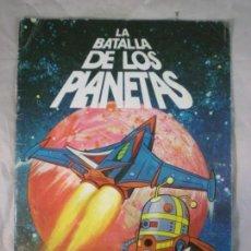 Coleccionismo Álbumes: ALBUM LA BATALLA DE LOS PLANETAS - 74 DE 94 CROMOS - DANONE. Lote 155701542