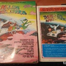 Coleccionismo Álbumes: MAGICA AVENTURA, RUIZ ROMERO, SOLO FALTAN 4 CROMOS Y 3 PEGATINAS DE PERSONAJES, 1 GUIA DE LA PELICUL. Lote 145341414