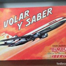 Coleccionismo Álbumes: ÁLBUM DE 58 CROMOS. VOLAR Y SABER. INCOMPLETO. EDIT. SIRVENSAE. BARCELONA.. Lote 162559098