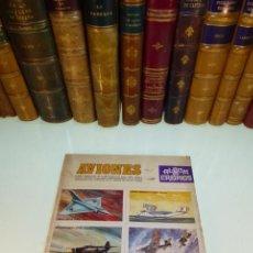 Coleccionismo Álbumes: AVIONES. ÁLBUM DE CROMOS.SUSAETA. 1971. COMPLETO.. Lote 163067966