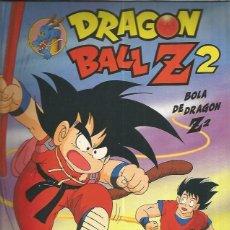 Coleccionismo Álbumes: ALBUM DRAGON BALL Z 2. Lote 163348178