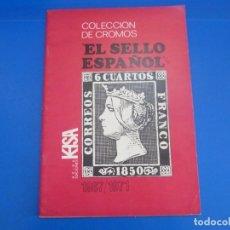 Coleccionismo Álbumes: ALBUM VACIO DE EL SELLO ESPAÑOL ROJO AÑO 1973 DE KEISA EDICIONES. Lote 166851174