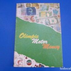 Coleccionismo Álbumes: ALBUM VACIO DE OLIMPIC MOTOR MONEY AÑO 1986 DE TELEKITOS. Lote 166851854