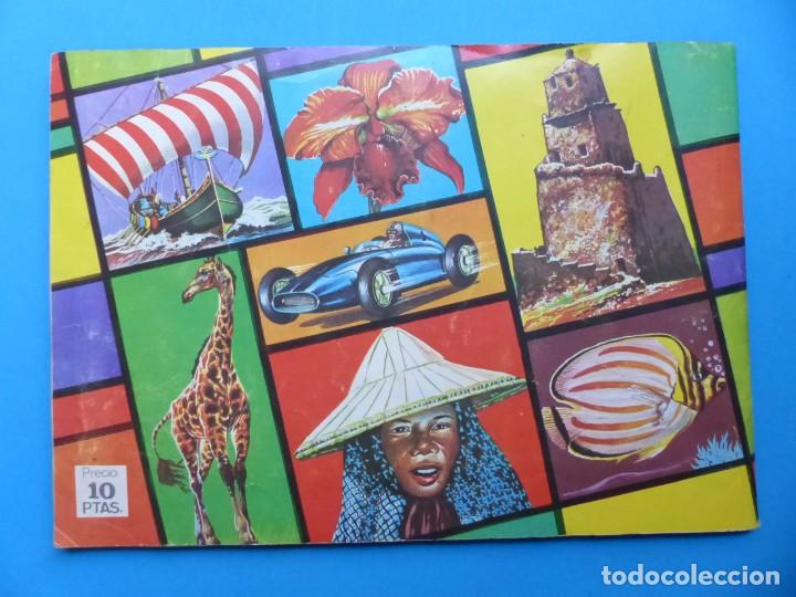 Coleccionismo Álbumes: ALBUM CROMOS LA NATURALEZA Y EL HOMBRE - LE FALTAN 34 CROMOS - ED. MAGA - VER DESCRIPCION Y FOTOS - Foto 13 - 166864688