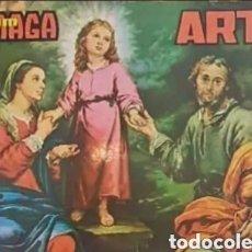 Coleccionismo Álbumes: ALBUM MAGA ARTE TAMBIÉN SUELTOS. Lote 167722036