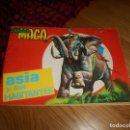 Coleccionismo Álbumes: ÁLBUM MAGA - ASIA Y SUS HABITANTES FALTAN UNOS 100. Lote 168578472