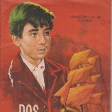 Collectionnisme Albums: DOS AÑOS DE VACACIONES. Lote 169876460