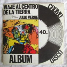 Coleccionismo Álbumes: VIAJE AL CENTRO DE LA TIERRA JULIO VERNE: ALBUM CROMOS + DISCO + HOJA EXAMENES SEÑALES TRÁFICO. Lote 172716968