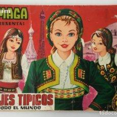 Coleccionismo Álbumes: ÁLBUM MAGA TRAJES TÍPICOS DE TODO EL MUNDO – CASI COMPLETO FALTAN 6 CROMOS METALIZADOS - 1977. Lote 173550735