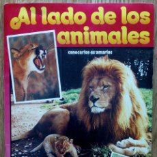 Coleccionismo Álbumes: AL LADO DE LOS ANIMALES. ÁLBUM INCOMPLETO. TELE INDISCRETA, 1985. Lote 173865829