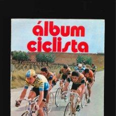 Coleccionismo Álbumes: CICLISMO ALBUM 1973 CICLISTA. GACETA SUCHARD. MUY BUEN ESTAD SOLO HAY 5 GRANDES CROMOS. Lote 174442178