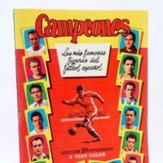Coleccionismo Álbumes: ALBUM DE CROMOS VACÍO CAMPEONES 1955. FUTBOL ESPAÑOL 1ª Y 2ª DIVISIÓN. BRUGUERA, 1955. OFRT. Lote 210775630
