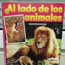 Coleccionismo Álbumes: ALBUM AL LADO DE LOS, ANIMALES FALTA 1 CROMO . Lote 176394813