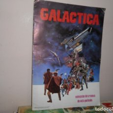 Coleccionismo Álbumes: ALBUM GALATICA - COLECCION DE CROMOS DE ESTA PELICULA --ALBUM VACIO --. Lote 177507419