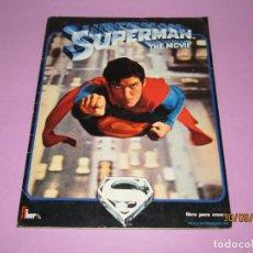 Coleccionismo Álbumes: ANTIGUO ÁLBUM SUPERMAN THE MOVIE EDITORIAL FHER DEL AÑO 1979. Lote 177943588