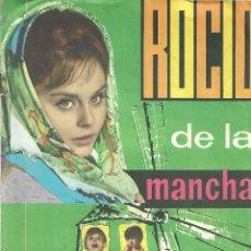 Coleccionismo Álbumes: ROCIO DE LA MANCHA - FALTAN CINCO CROMOS. Lote 178390148