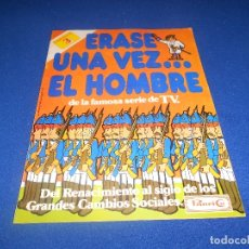 Coleccionismo Álbumes: FASCICULO 3 DEL ALBUM ERASE UNA VEZ EL HOMBRE DE PANRICO. VACIO Y EN BUEN ESTADO. Lote 178592227
