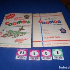 Coleccionismo Álbumes: 2 ÁLBUM VACÍO COSMOS GOMA HINCHABLE CHICLE COLECCIÓN DE LOS GRANDES PREMIOS 1969 MUY BUEN ESTADO. Lote 178594428