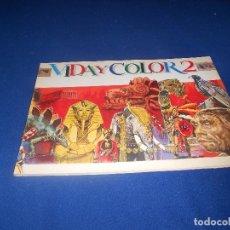 Coleccionismo Álbumes: ANTIGUO ÁLBUM VIDA Y COLOR 2 NO COMPLETO VACIO DE ALMACEN AÑO 1969 -. Lote 178595142