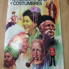 Coleccionismo Álbumes: ALBUM DE CROMOS HOMBRES , RAZAS Y COSTUMBRES. Lote 178773620
