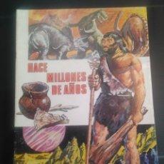 Coleccionismo Álbumes: ALBUM HACE MILLONES DE AÑOS, VACÍO AÑO 1971. Lote 179233192