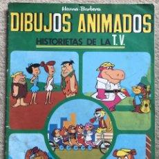 Coleccionismo Álbumes: RARO ÁLBUM DIBUJOS ANIMADOS HISTORIETAS DE LA T.V. - FHER - AÑO 1968. Lote 181397197