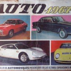 Coleccionismo Álbumes: AUTO-1967 . SEIMEX 1967 . 218 CROMOS, FALTA 30%. Lote 182329603