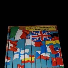 Coleccionismo Álbumes: ALBUM TODA EUROPA DIFUSION DE CULTURA INCOMPLETO FALTAN 16 CROMOS. Lote 182791627