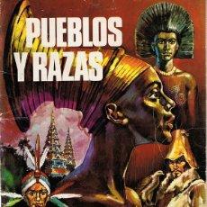 Coleccionismo Álbumes: ÁLBUM PUEBLOS Y RAZAS CHOCOLATES TORRAS AÑO 1970. Lote 183991231