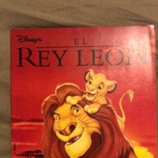 Coleccionismo Álbumes: EL REY LEON DISNEY ALBUM CROMOS PANINI 1995 FOTOS TODAS LAS PAGINAS. Lote 185980440