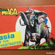Coleccionismo Álbumes: ÁLBUM MAGA - ASÍA Y SUS HABITANTES. VACÍO.. Lote 190796510