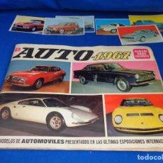 Coleccionismo Álbumes: ÁLBUM DE CROMOS AUTO 1967, FALTANDO 18 CROMOS Y CUATRO REPETIDOS VER FOTOS! SM. Lote 193816677