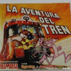 Collectionnisme Albums: ALBUM DE CROMOS LA AVENTURA DEL TREN. BIMBO. . Lote 193924585