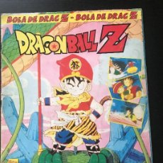 Coleccionismo Álbumes: DRAGON BALL Z PANINI CATALAN ALBUM CROMOS INCOMPLETO FALTAN 100 DE 240 - MANGA COMIC ANIME. Lote 194219541