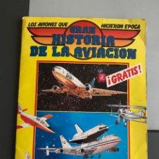 Coleccionismo Álbumes: ÁLBUM GRAN HISTORIA DE LA AVIACIÓN. 1985. FALTAN 3 CROMOS. Lote 194264983