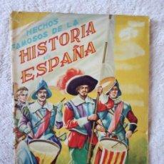 Coleccionismo Álbumes: ALBUM HECHOS FAMOSOS DE LA HISTORIA DE ESPAÑA FHER. Lote 194285798
